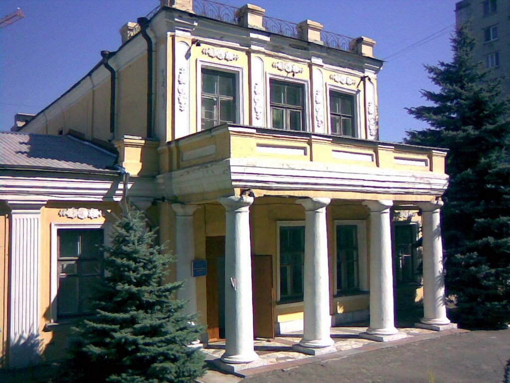 CEI #141 Dnipro Ukraine