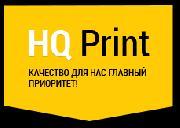 цифровая типография в Киеве
