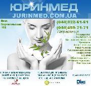 Медицинский центр Киев