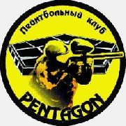 пейнтбольный клуб в Днепре