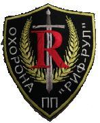 Охранное предприятие РИФ РУЛ