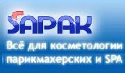 Все для парикмахерских, косметологии и SPA Крым