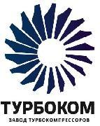 ООО Мелитопольский завод турбокомпрессоров - Турбоком